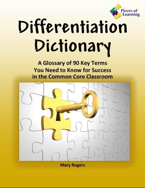 Differentiation Dictionary - E-Book